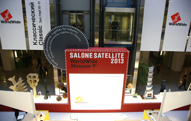 isaloni-complete-article-image-0